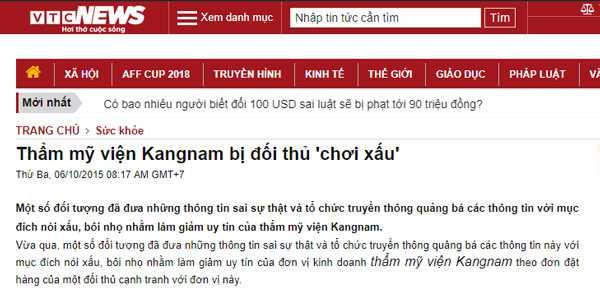 Bệnh viện thẩm mỹ Kangnam biên Hòa Đồng Nai